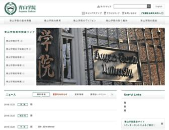 Thumbshot of Aoyamagakuin.jp