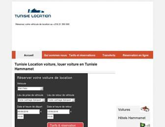 7747557ffec8cd5d468f9713294062db66b7c3cf.jpg?uri=tunisie-location