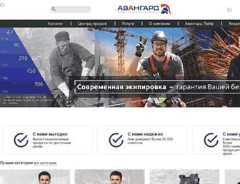 Thumbshot of Avangard-sp.ru