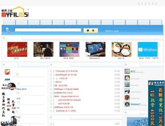 Main page screenshot of myfiles.com.cn