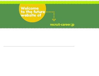 7784695993acb0b36938b31aa6b58bc0869237ff.jpg?uri=recruit-career