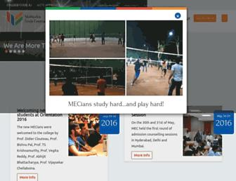 mahindraecolecentrale.edu.in screenshot