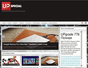 77a7132a19d4c6d120be791297cf263ae204b707.jpg?uri=upspecial