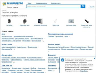 77afdee45dce23b10eb26486375ed18dd09c343a.jpg?uri=catalogue.technoportal