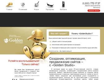 77c460f46c4de31ee79da12b4710387e2b9d033c.jpg?uri=goldenstudio