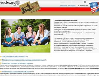 Main page screenshot of msaba.ru