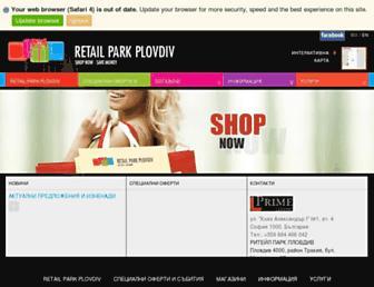 77cd4aeedd25f6ecbf5d9e41abbb8d47da050f43.jpg?uri=retailpark