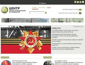 77e5e0705e68242454a9972a74cbf9f682392e75.jpg?uri=eurasian-defence