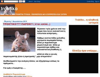 77ebe1b4ee34d3f8ef6dc76b9287e7dcfd93668b.jpg?uri=troktiko.blogspot