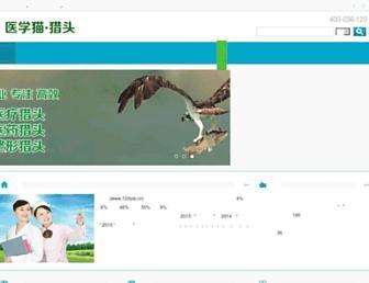 77efa4a900968216dfc0464ec732c1f270cb5d54.jpg?uri=guangzhoujob