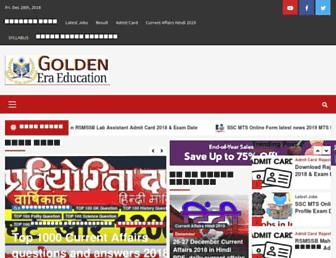goldeneraeducation.com screenshot
