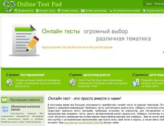 Thumbshot of Onlinetestpad.com