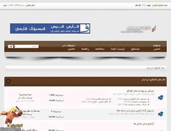 7800280e33034069d4088a568edd083fe9493557.jpg?uri=iran-forum