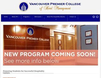 vpcollege.com screenshot