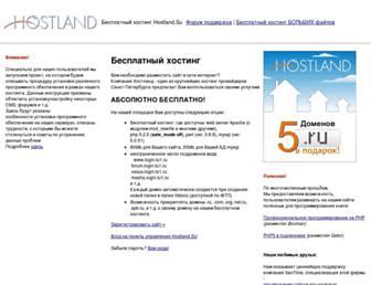 Thumbshot of Tu1.ru