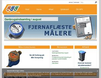 Main page screenshot of nfs.as