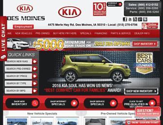 kiadm.com screenshot