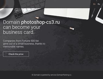 7838996ee3ade7884f0ed2d626bec283b0e8ee91.jpg?uri=photoshop-cs3