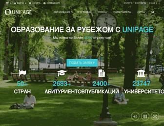 unipage.net screenshot