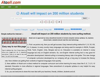 atoall.com screenshot
