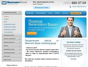 Thumbshot of Buyfish.ru