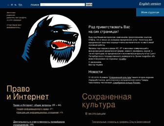 78863bb72f47aee00807b56893f9c890e5caae08.jpg?uri=russianlaw