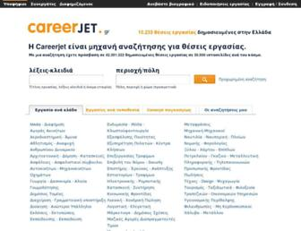 Thumbshot of Careerjet.gr