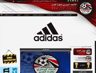 Thumbshot of Efa.com.eg