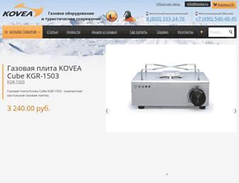 kovea.ru screenshot