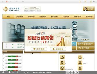 Main page screenshot of 24k.hk