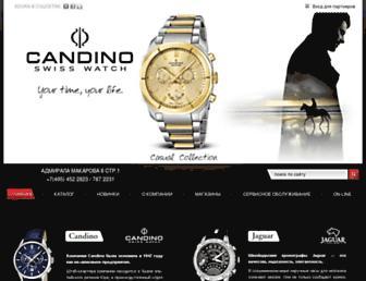 78c98a511fcbbba262a9cb3e8507c91a947b54d1.jpg?uri=swiss-watches