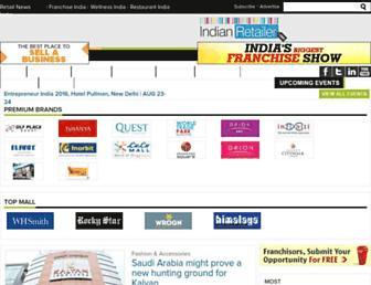 indianretailer.com screenshot