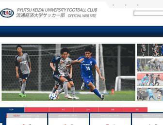 Main page screenshot of rku-fc.jp