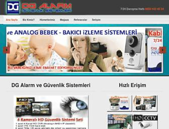 dgalarm.com screenshot