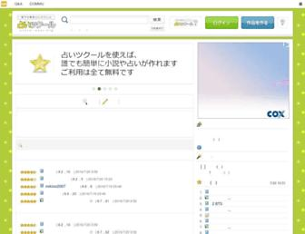 Thumbshot of Nosv.org