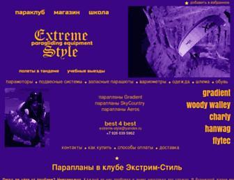 79085194cb8827d08ef66ebafcc601ca58bbc6f8.jpg?uri=extreme-style