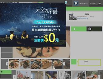 790ca749547fec0faf81be3520537e05326650cd.jpg?uri=photo.pchome.com