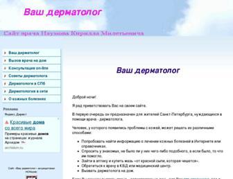 790f1130b6666839e2313847a5d327f35dfac0d4.jpg?uri=dermatolog4you