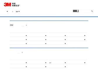 Main page screenshot of 3m.com.cn
