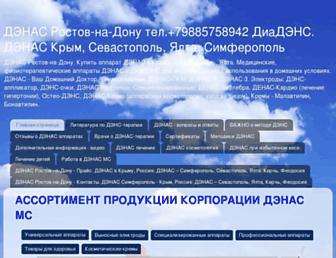 7941dc6814a8ca4b7a00622697795ba8946b386b.jpg?uri=denas-ms