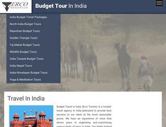 79437ddf8d2a5efe96233d41f58b9bdd51a1285c.jpg?uri=budget-travel-in-india