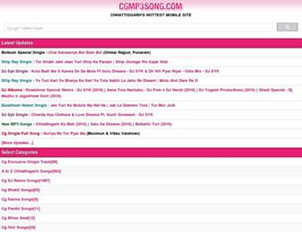 cgmp3song.com screenshot