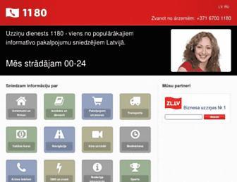 Main page screenshot of 1180.lv