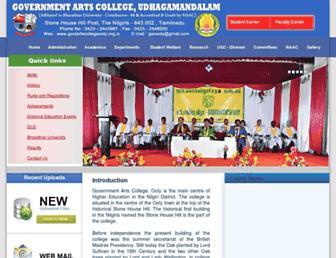 govtartscollegeooty.org.in screenshot