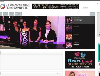 philippine-pub.com screenshot