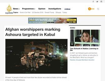 7998b0abfda57fe850fb80da42850ef33837dcbb.jpg?uri=m.aljazeera