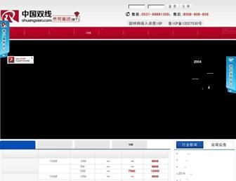 79a496aee52d8566428271e0d1aed326674bdbd9.jpg?uri=shuangxian