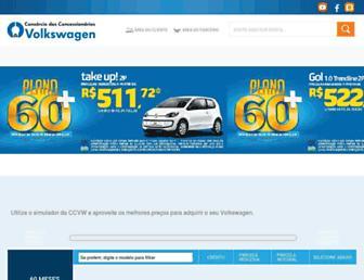 ccvw.com.br screenshot