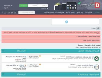 dzgsm.com screenshot