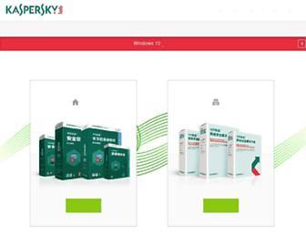 79b5fa58630776ae9cf26715623bfb4424a4248e.jpg?uri=kaspersky.com